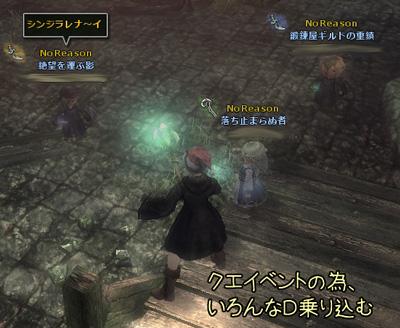 wo_20120422_3.jpg