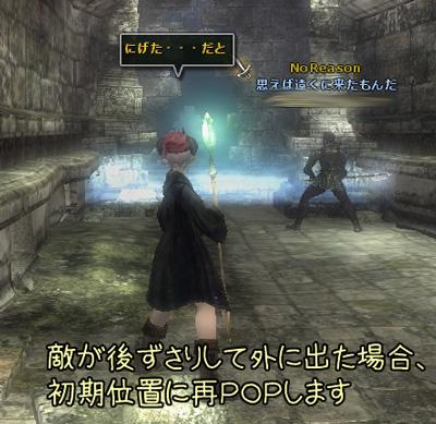 wo_20120424_4.jpg