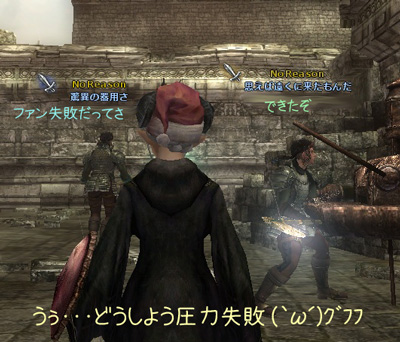 wo_20120424_5.jpg