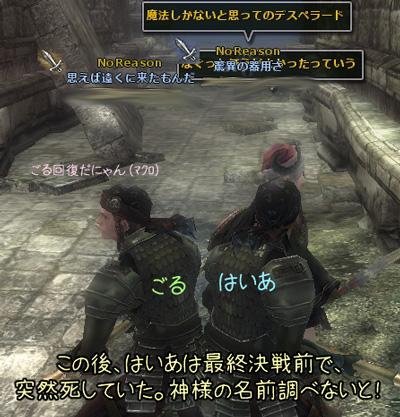 wo_20120424_6.jpg
