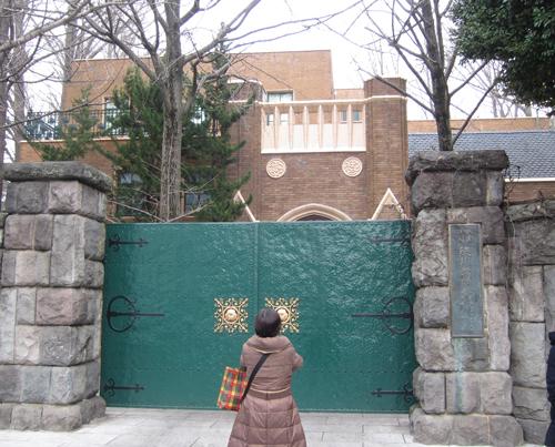 徳川黎明会会館