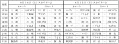 2012-04-08-2.jpg