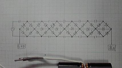 両波整流倍圧回路 設計図