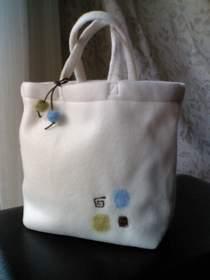 bag(2)