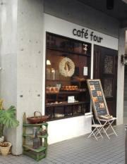 cafefour
