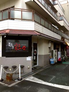 0119店