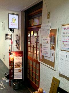 0121店
