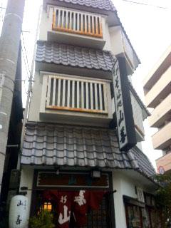 0124店