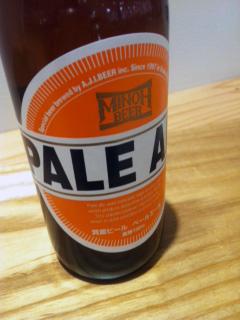 0130ビール2