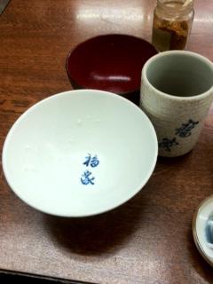 0203茶碗