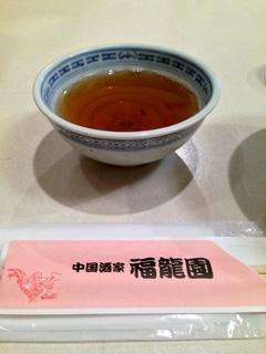 0206茶