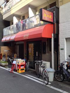 0206店