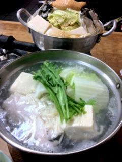 0207ちり鍋