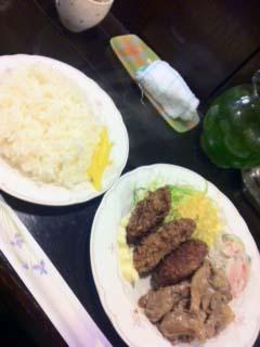 0211定食
