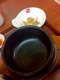 0213土鍋