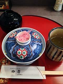 0216蒸し寿司