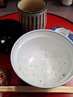 0216鉢