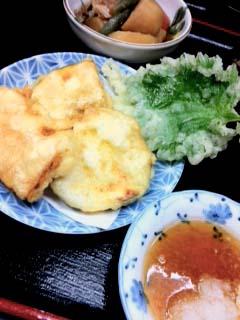 0217天ぷら
