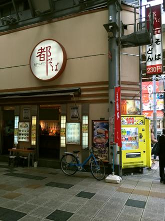 1023店