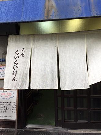 1026暖簾
