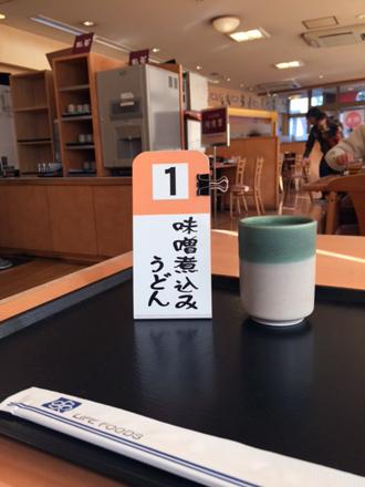 1120茶
