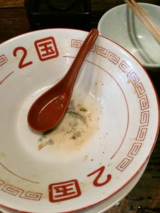 1121鉢