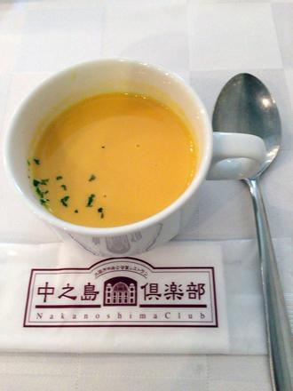 1122スープ