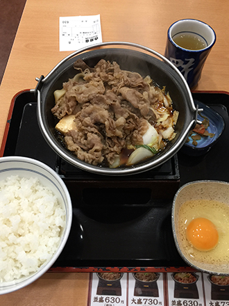 1123定食