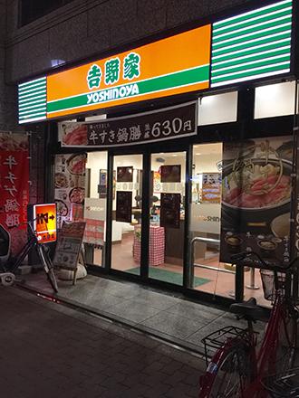 1123店