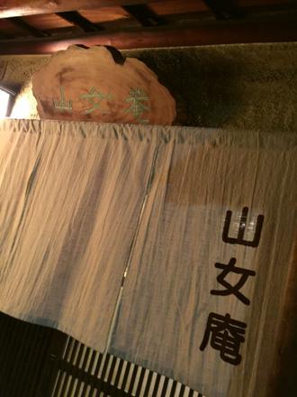 1125暖簾