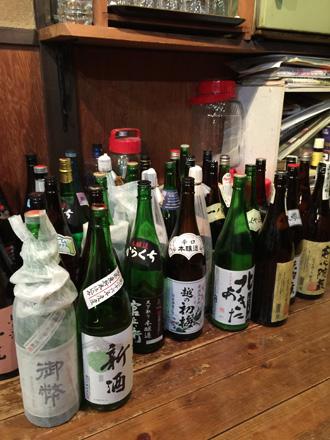 1125酒瓶