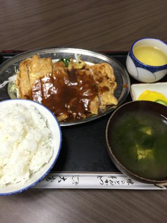 1201定食