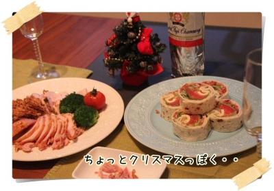 2013_12_23_9999_43.jpg
