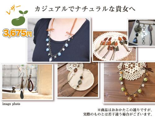 2012fuku-kansei_04.jpg