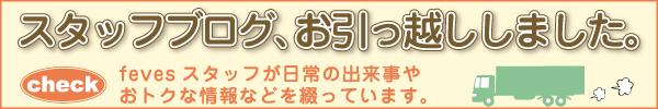 blog-bana-4.jpg
