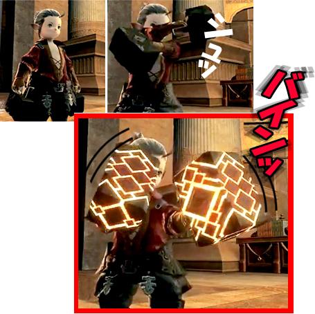 新格闘武器キューブ