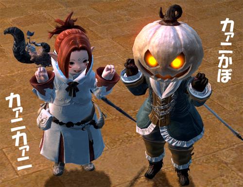 ララ子とかぼちゃのカニショット