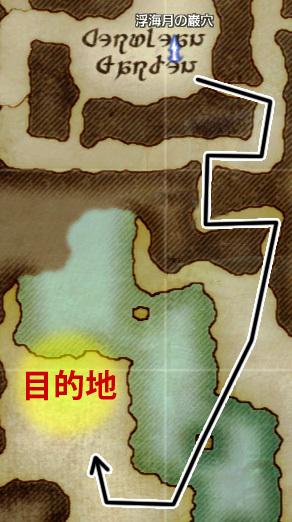 FF14ってなんなんだろう-目的地までの地図