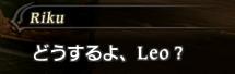 FF14ってなんなんだろう-どうするよ?レオ