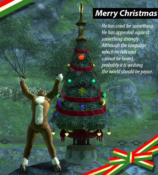 FF14ってなんなんだろう-Merry Christmas