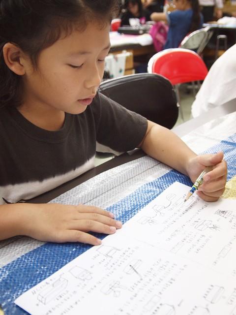 PA157421_mizo.jpg