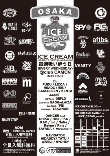 ICECREAM_5U.jpg