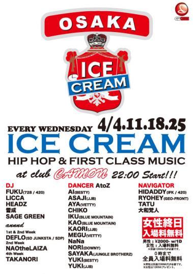 ICE_4kari.jpg