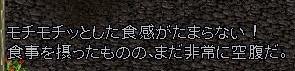 110910_04.jpg