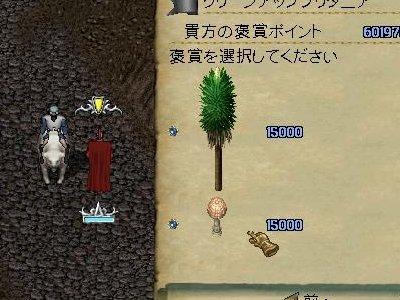 110922_04.jpg