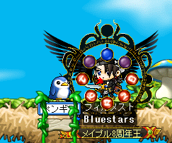MapleStory_2011_1204_101351_239.png