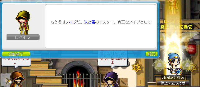 MapleStory_2011_1227_212224_134.png