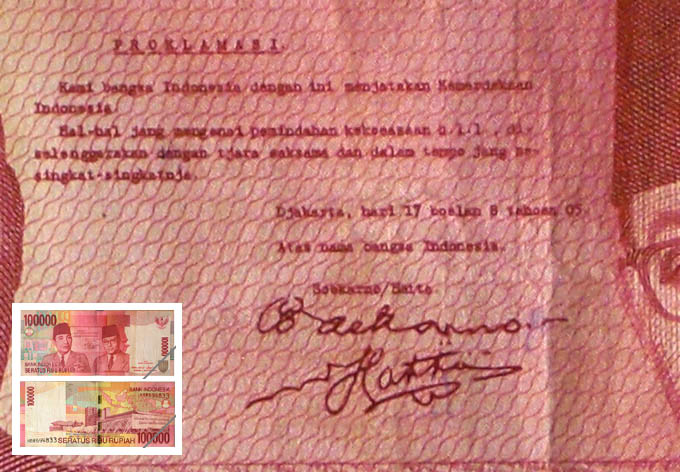 Indonesian_Rupiah_proclamation_of_independence_1945.png