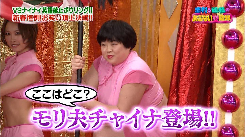 shimura03.jpg