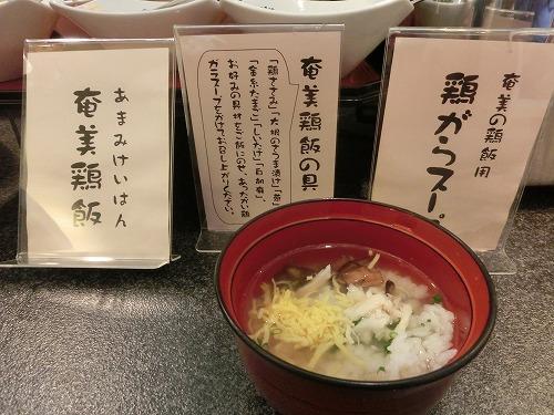 s-鹿児島観光朝食CIMG9113